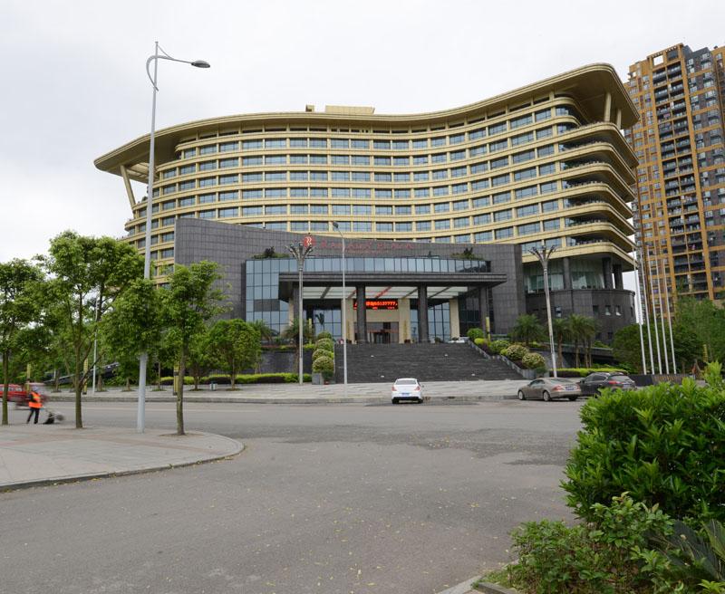 合川华地王朝酒店