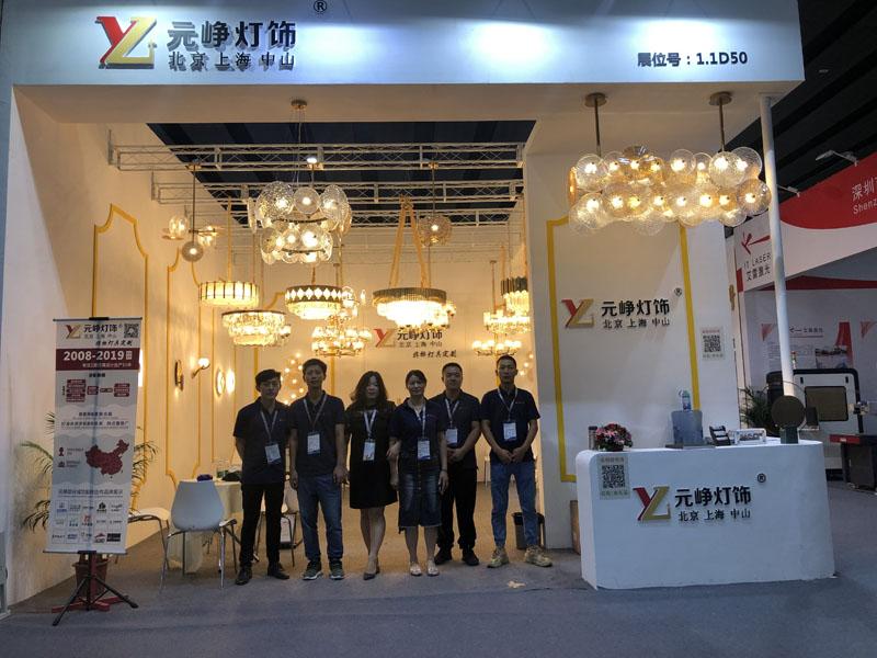 """2019年""""广州国际照明展览会""""(光亚展)"""