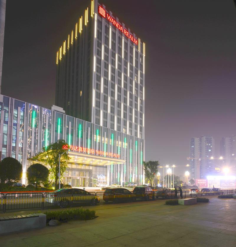 云南景洪嘉华酒店